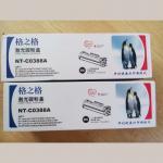 格之格(G&G)NT-C0388A 黑色硒鼓 1500页打印量 适用机型:HP Laserjet P1007/P1008/1106/1108 单支装