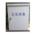 禹阳(yuyang)设备箱1 静电喷涂 0.7mm厚板材 灰白