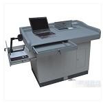 禹阳(yuyang)QG-DMJ-003 多媒体讲台 板材1-1.5mm厚 加木条装饰 套色