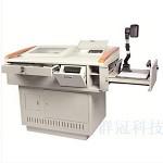 禹阳(yuyang)QG-DMJ-305 多媒体讲台 板材1-1.5mm厚 加木条装饰 套色