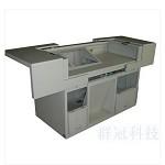 禹阳(yuyang)QG-DMJ-601 多媒体讲台 板材1-1.5mm厚 加木条装饰 套色