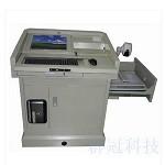 禹阳(yuyang)QG-DMJ-701 多媒体讲台 板材1-1.5mm厚 加木条装饰 套色