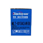 标拓(biaotop)MLT-D1043 黑色黑色硒鼓 适用三星SCX-3201/3206/ML-1666/1661 单支装