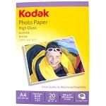柯达(Kodak)A4 180  相纸 20张/包