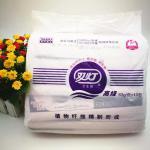 双灯(SUND)卫生纸 产妇用纸 厕纸长款产后专用卫生纸 63g/小包 10包/提 10提/箱