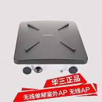 华三(H3C)EWP-WA2610X 无线单频室外AP 无线AP