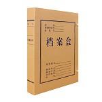 天色 A4牛皮纸档案盒 厚度40mm 约装360张A4纸 10个装