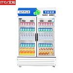 艾拓(ITO)IT-020 618L 双门大容积立式展示柜 风冷直冷陈列柜 冷藏饮料柜 保鲜柜商用冰箱(蓝白) 其他制冷电器