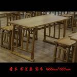 圣木 实木书法桌 棕色 1600mm*600mm