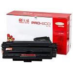 天威(PrintRite)CZ192A 黑色硒鼓 12000页打印量 适用机型:HP M435nw m701 m706 单支装