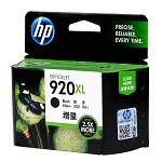 惠普(HP)CD975AA 黑色墨盒 920XL系列 1200页打印量 适用机型:6000/6500/6500A/7000/7500