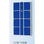 兴华通美 XHTM-35八门电子密码寄存柜