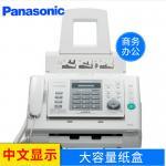 松下(Panasonic)KX-FL338CN 黑白激光A4纸传真机 中文显示 白色 传真机及配件