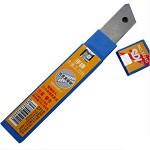 手牌(SDI)1404S 18mm美工刀片