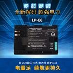 品胜 相机电池E6适用于佳能60D70D 5D2 5D3 7D 6D 7D2相机 数码相机伴侣