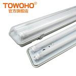 TOWOHO LED灯管 T8双支带罩防尘防潮防水防腐防爆灯三防灯一体化支架灯全套质保2年 1.2米双管配欧普16.5W LED灯管