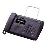夏普 UX-19CN 中文热敏传真机 办公家用 电话复印传真机