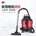 小狗(puppy)D-807 干湿吹三用大功率桶式吸尘器 红/黑色 吸尘器