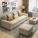 碩木居(SMJ)SD250 布藝乳膠沙發 四人位+腳踏 可拆洗