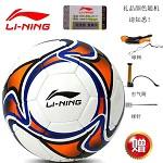李宁(LI-NING)AFQK056-1 专业PU足球防滑耐磨比赛训练足球 5号 彩色