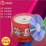 啄木鸟(TUCANO)DVD-R 16X 空白DVD光盘 4.7G 50片装