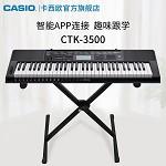 卡西欧(CASIO)CTK-3500 儿童初学入门61键考级仿钢琴键 黑色