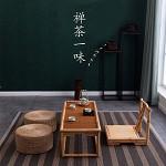 尋木匠(Xunmujiang)0021 新品简约日式榻榻米桌椅 花斑榻榻米一桌四椅