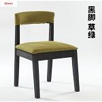 bloves-1 现代简约时尚餐厅电脑实木靠背椅酒店布艺餐椅家庭用凳子咖啡椅子