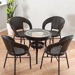 时度(Doxa)休闲迷你茶桌椅 藤编椅 深棕色一桌四椅