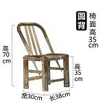 爵尼(Jueni)1竹制餐椅小号茶室成人方椅竹板凳实木椅竹制家具夏休闲靠背竹椅子 无背-椅面高35厘米