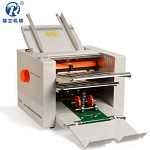 瑞立牌(Ruili)ZE-8B/2型自动折纸机 自动折页机 折纸机 折页机 折叠机 折页机