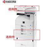 京瓷(Kyocera)4028idn 黑白激光低速机 双面网络打印 输稿器 30万页长寿命鼓 28页/分