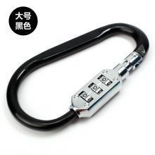 友拓 密碼鎖 便攜多功能掛鎖箱包鎖掛扣門鎖 大號 開口48mm長108mm