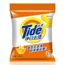 汰渍 净白去渍洗衣粉 (柠檬清新型) 1.36kg/袋