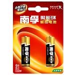 南孚(nanfu)五号 碱性电池 电量持久 双粒装