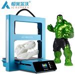 极光尔沃 A-5 3D打印机 高精度大尺寸钣金立体3d打印机 创客企业学校家用3d打印 蓝色