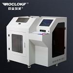 良益筑诚(ROCLOK)C700专业工业级企业超大尺寸智能3d打印机高校创客教育3d打印机 白色