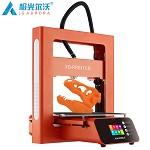 极光尔沃 A3高精桌面式快速立体 3D打印机 设计创意打印模具 学生教 A3S升级加大散件(橙色) 标配+2卷耗材