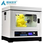 极光尔沃 A8工业级金属3D打印机 大尺寸高精度大型企业办公家用学校教育打印(整机+耗材1卷+美纹胶纸1卷)