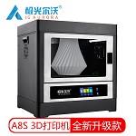 极光尔沃 工业3D打印机大尺寸高精度 3D打印立体成型 学校企业家用3d打印机 黑色