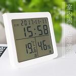温度计 室内电子高精准多功能家用温湿度计