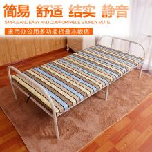 雅尼思 加固加厚折叠床 单人午休床行军床 1800*1200mm