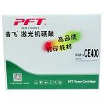 普飞 PHP-CE400 黑色硒鼓(适用于HP LaserJet Enterprise M551,500 MFP M575)