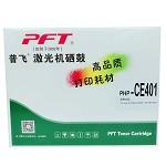普飞 PHP-CE401 蓝色硒鼓(适用于HP LaserJet Enterprise M551,500 MFP M575)