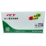 普飞 PHP-273A 红色硒鼓(适用于HP LASER ENTERPRISE CP5525)