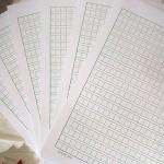朝阳 16K40型精品信纸 方格纸 188mm*260mm