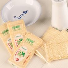 居尚坊 便携式超细竹子环保牙签 家用酒店一次性竹制袋装 十包装