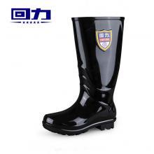 回力(Warrior)女士水鞋 防滑防水雨靴 耐磨舒适高筒套鞋胶鞋 黑色 尺码备注