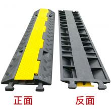 泰伟(TAIWEI)线槽减震减速带 二线槽橡胶 黑黄 100*22.5*5cm