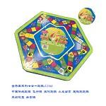 金马王 CL-2568跳棋 儿童益智棋类七合一跳棋